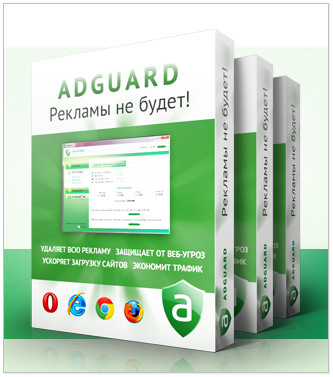 AdGuard 5.5.590